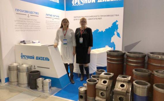 Выставка в Сант-Петербурге по судоходостроению